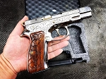 Consignment CZ75B limited edtion Engraved