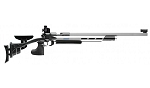 HAMMERLI AR20 PRO SILVER 4.5MM PCP Air rifle