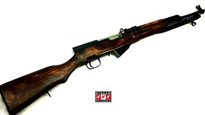 Russia Super Grade SKS laminated version