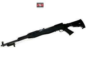Soviet SKS Rifle 7 62x39 with Tapco Stock Black